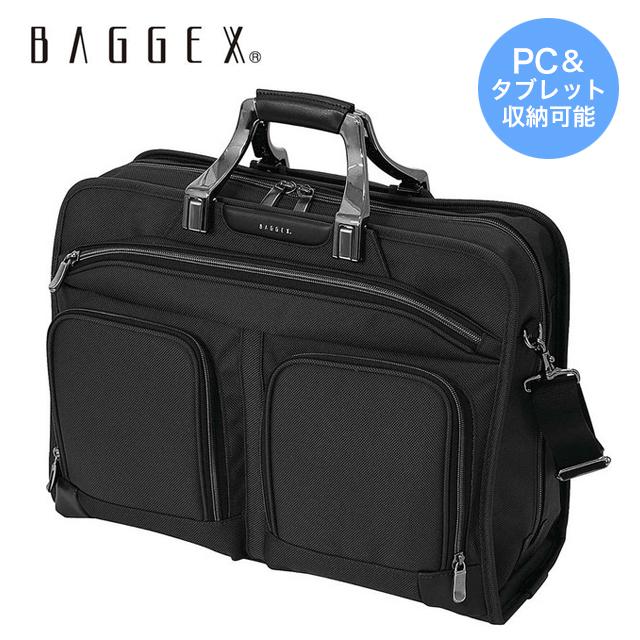 BAGGEX バジェックス トレジャービジネスバッグ 2way | メンズ バッグ ビジネス ブランド トートバッグ ショルダーバッグ ギフト 軽量 丈夫 シンプル 大きめ PC タブレット ランキング おしゃれ 黒 ギフト ポケット多い 高機能