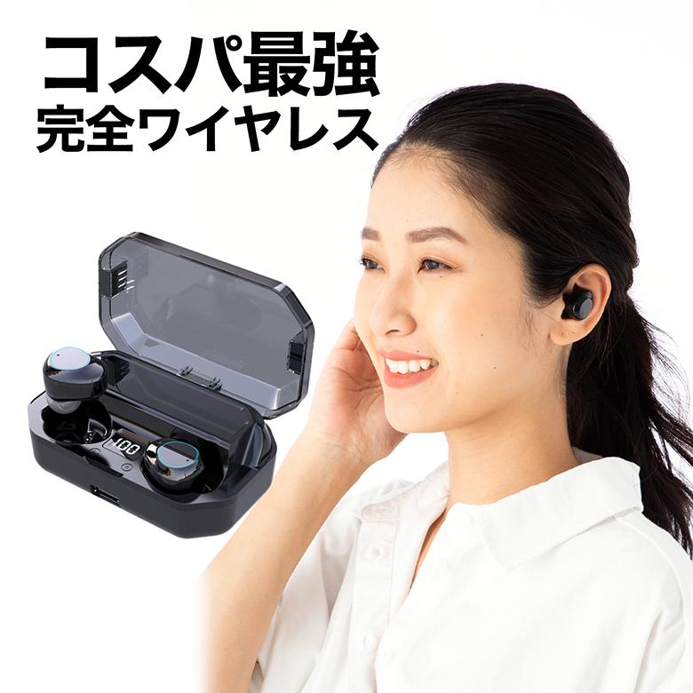 ワイヤレスイヤホン Bluetooth ワイヤレス イヤホン Bluetooth5.1 完全ワイヤレス 左右分離型 通話 通勤 通学 スポーツ 運動 iphone Android 対応 ワイヤレスイヤホン フルワイヤレス Bluetooth5.1 ブルートゥース IPX7 防水 片耳 両耳 音楽 通話 音量調整 ハンズフリー通話 iPhone 自動ペアリング コードレスイヤホン ワイヤレスイヤホン Bluetooth イヤホン