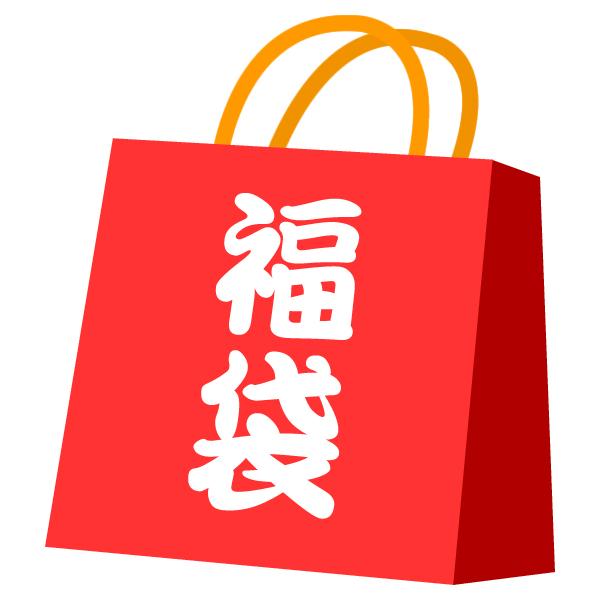 【あす楽】 福袋 2019 バッグ 自分で作る福袋チケット 店舗内全商品から何点でも自由に選んで、ご注文合計金額が10,000円(税別)になる魔法のチケット!!