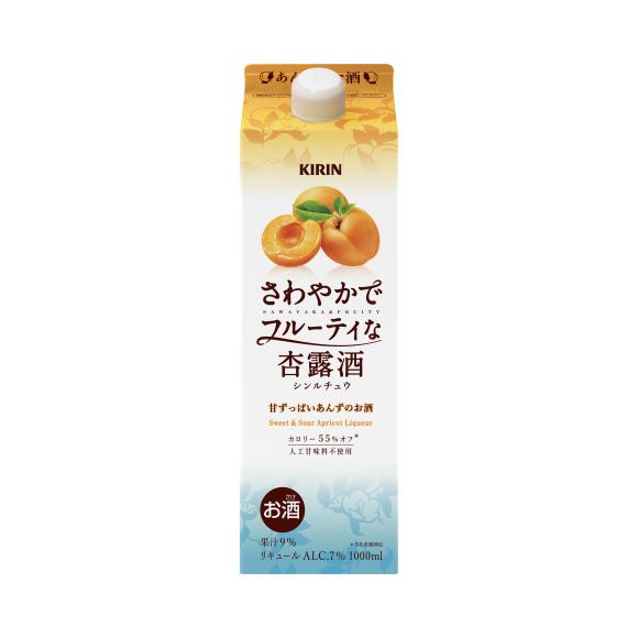 超歓迎された キリンさわやかでフルーティな杏露酒1L 品質保証