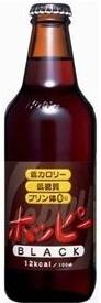 ホッピー ブラック330ml ワンウェイ瓶