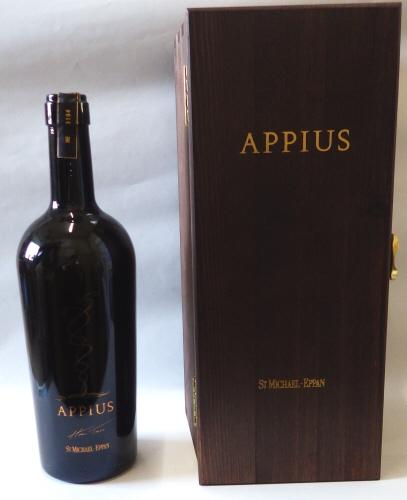 アッピアーノアッピウス750mL