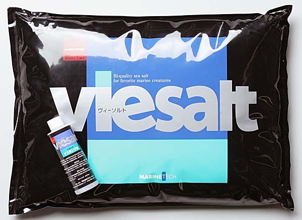 【お取り寄せ】人工海水 ヴィーソルト700リットル用(350リットル×2袋)
