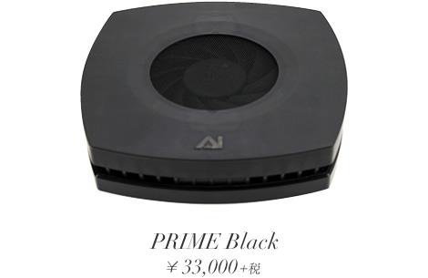 プライムPRIME Black HD