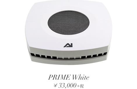 プライムPRIME White HD