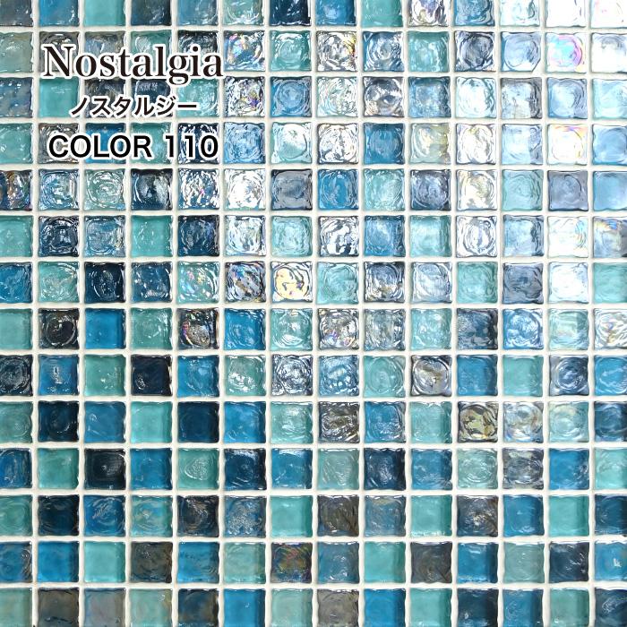 ご自宅の壁やお店の壁をDIYでガラスタイルをおしゃれに飾ろう オリジナル家具や雑貨をタイルでおしゃれに作ろう ジオラマ ミニチュアをおしゃれにガラスで飾ろう ガラスモザイク 手数料無料 タイル ブルー モザイクタイル DIY ガラスタイル 玄関 浴室 洗面 ノスタルジー キッチンタイル シート販売 開店記念セール 可愛い 壁用 110