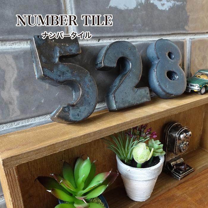 ご自宅の壁やお店の壁をDIYでタイルをおしゃれに飾ろう オリジナル家具や雑貨をタイルでおしゃれに作ろう ジオラマ ミニチュアをおしゃれにタイルで飾ろう SS期間中 全品P5倍 ご予約品 タイル モザイクタイル キッチンタイル 洗面 クラフトタイル 雑貨 ミニタイル ミニチュアタイル ナンバータイル DIYタイル ストーン 0-9 市場 デザインタイル バラ販売 ガラスモザイク 可愛いタイル