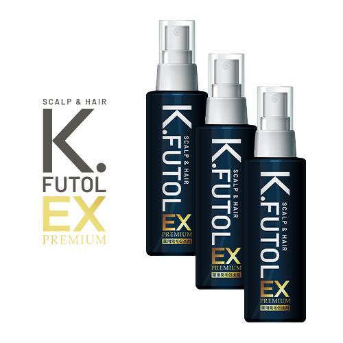 3本セット/ケフトルEXプレミアム/プレミアムローション120ml|セラピュア|無添加・無香料・育毛剤・男性向け・医薬部外品|男性用