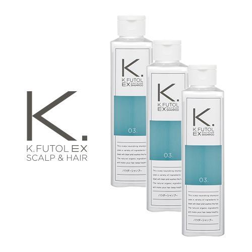 3本セット/ケフトルEX(kfutol)/パウダーシャンプー100g|セラピュア|アミノ酸系シャンプー・育毛シャンプー・スカルプシャンプー・オイリー向け・薄毛向け・ベタツキ・皮脂除去|オイリー男性専用