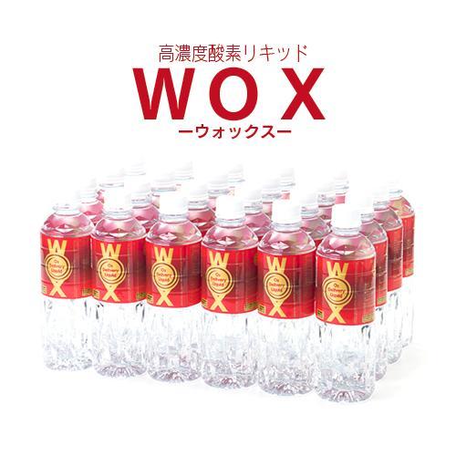高濃度酸素リキッドWOX(ウォックス) <1ケース(500ml×24本入り)> 高濃度水素水 デトックス 新陳代謝 飲料水 ドリンク <送料無料>