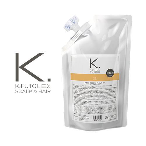 頭皮の保湿が未来の髪を元気にする ボタニカル成分で頭皮に潤いと栄養を同時に補給する 髪と頭皮のための頭皮パック型コンディショナーです ショップ Pt5倍 ケフトルEX スカルプコンディショナー 詰め替え 500g 単品 トリートメントスカルプケア フケ かゆみ 予防 薄毛 メンズ 男女兼用 頭皮ケア 無料サンプルOK レディース 抜け毛 脂性肌 スカルプ kfutol 低刺激性 返金保証 オイリー肌 頭皮パック 女性用 男性用