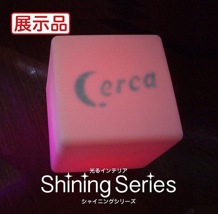 【展示品】光るイス、光るチェア、LEDチェアシャイニングチェアキューブ30【X'mas Sale、クリスマスセール】
