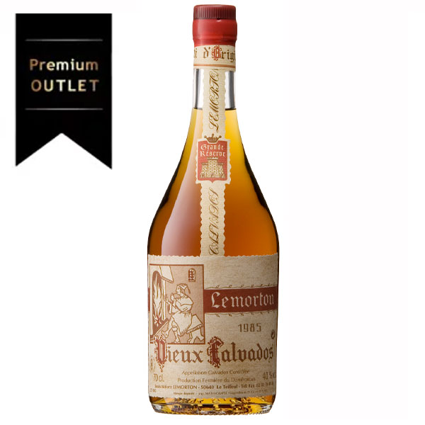 [Premium OUTLET]ルモルトン ヴュー・カルヴァドス 1985[常温/冷蔵]【3~4営業日以内に出荷】
