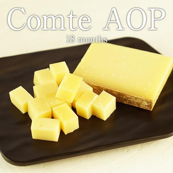 コンテチーズ チーズ 乳製品 熟成 3~4営業日以内に出荷 冷蔵 コンテ18ヵ月熟成カット90g ギフ_包装 フランス 国内正規総代理店アイテム