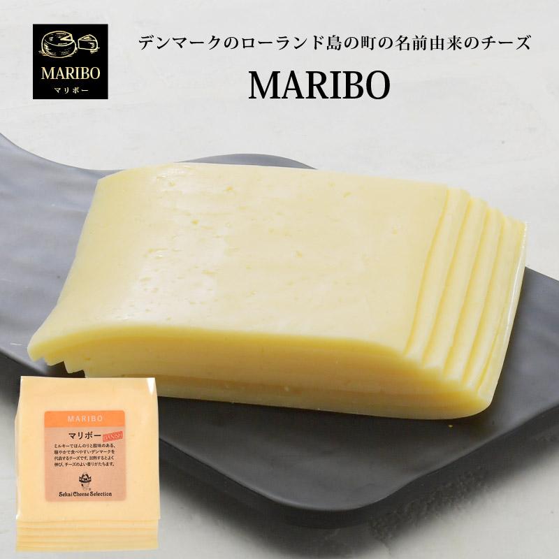 チーズ/乳製品/セミハード/デンマーク デンマーク産マリボスライス150g[冷蔵]【3~4営業日以内に出荷】