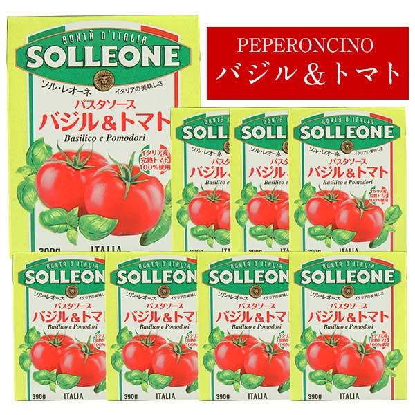 イタリア トマト お歳暮 バジル パスタソース 紙パック入り 5%OFF トマトピューレ 冷蔵可 トマト390g×8箱 ソル レオーネ社 3~4営業日以内に発送 常温