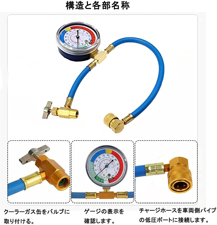 エアコン 交換無料 ガス チャージ ホース 60cm R134a 定番の人気シリーズPOINT(ポイント)入荷 ロング