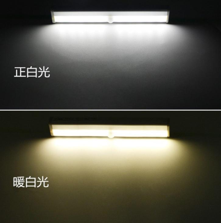 人感センサーライト 室内 玄関 led 照明 クローゼットライト LEDライト 実物 おしゃれ ランタン 防災グッズ 廊下 屋内 小型 最新号掲載アイテム