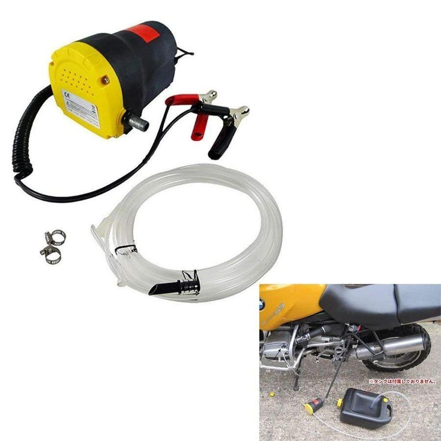 ランキングTOP10 送料無料 電動 式 オイル チェンジャー 上抜き 方式 12V バイク 自動 専用 オイルポンプ 簡単 アップ 車 信憑 ジャッキ 不要 交換 バッテリー