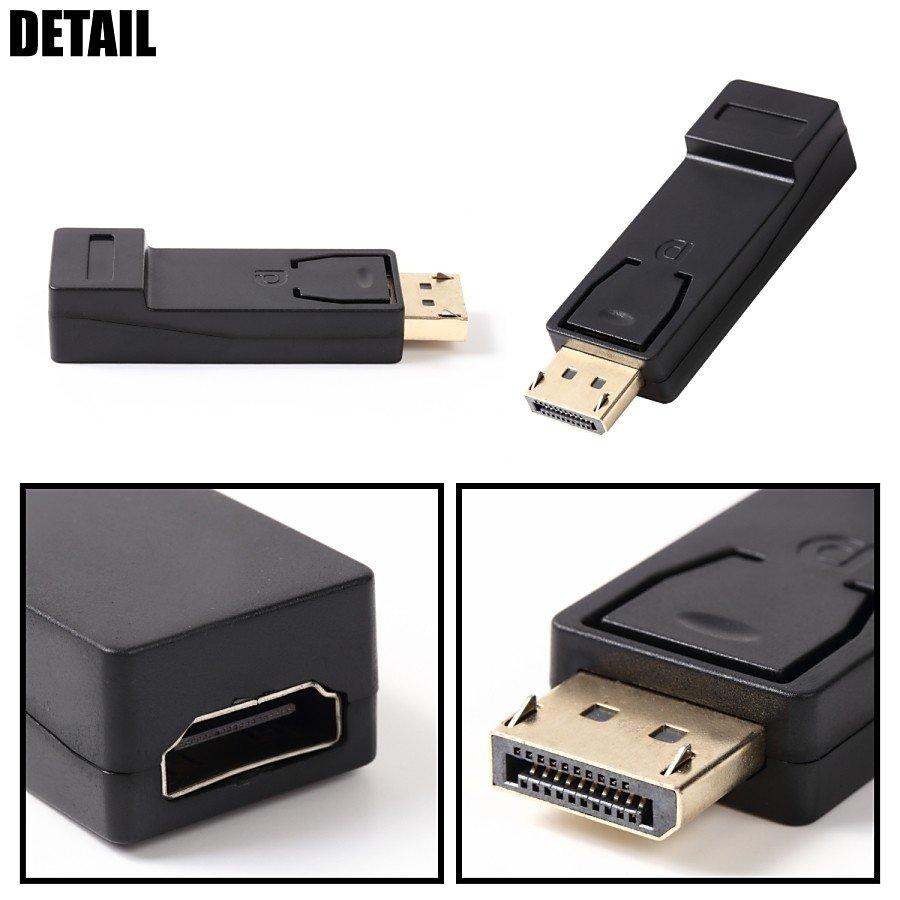 送料無料 期間限定送料無料 ディスプレイポート 2020 HDMI 変換 アダプタ コネクタ to DisplayPort メス オス → 変換アダプター