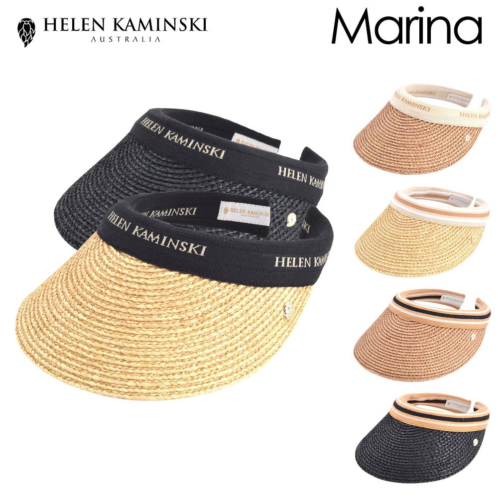 ヘレンカミンスキー HELEN KAMINSKI サンバイザー ラフィア製 ハット マリーナ UPF50+ クリップ 2015SS レディース 帽子