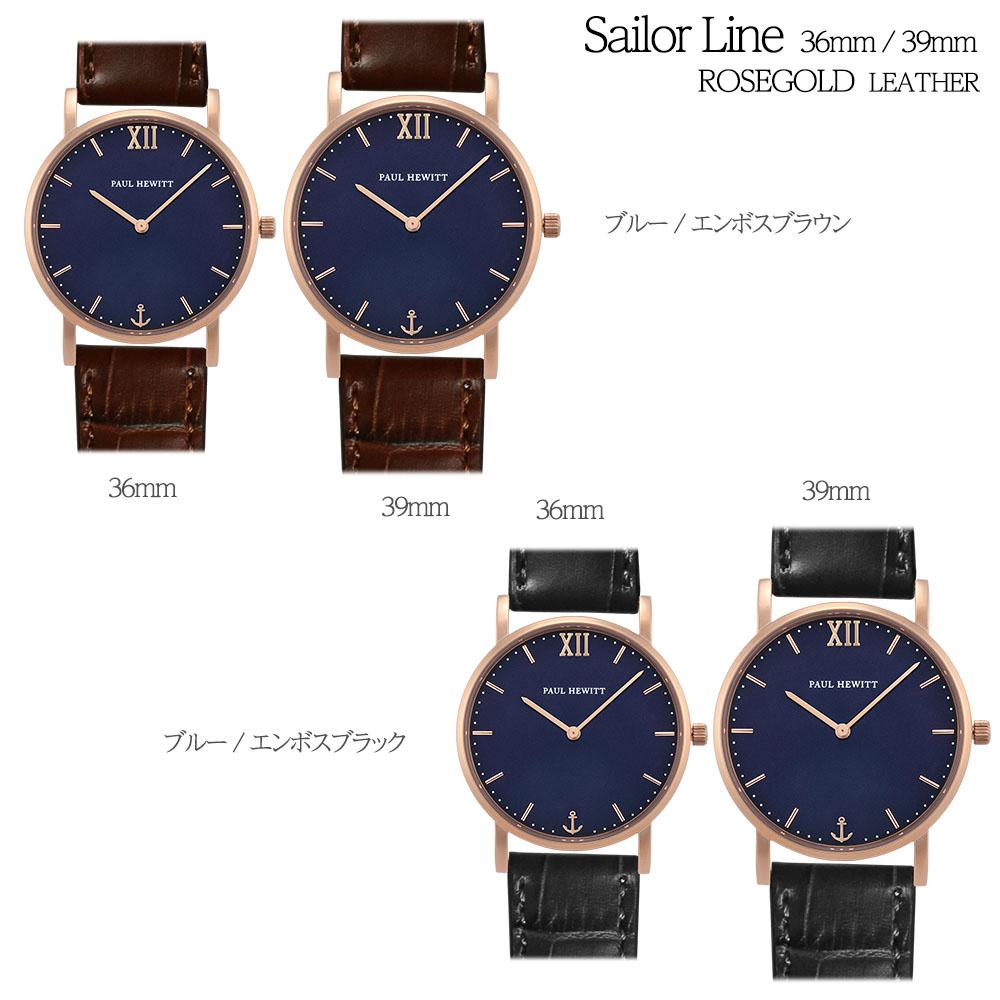 Pole Hewitt PAUL HEWITT watch seller line Sailor Line Rose gold Rose Gold  leather belt leather 36mm 39mm lady's men's unisex