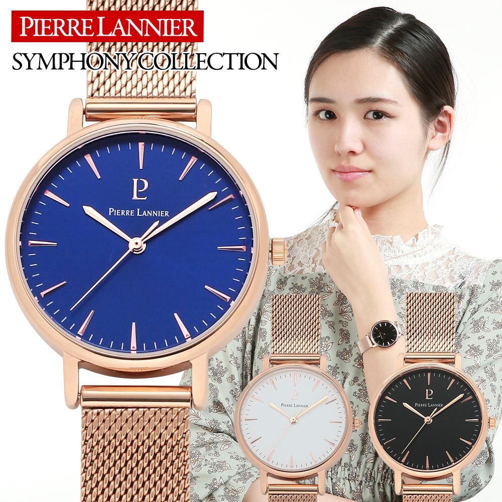 ピエールラニエ シンフォニーコレクション 腕時計 メッシュベルト Pierre Lannier Symphony 33mm ローズゴールド