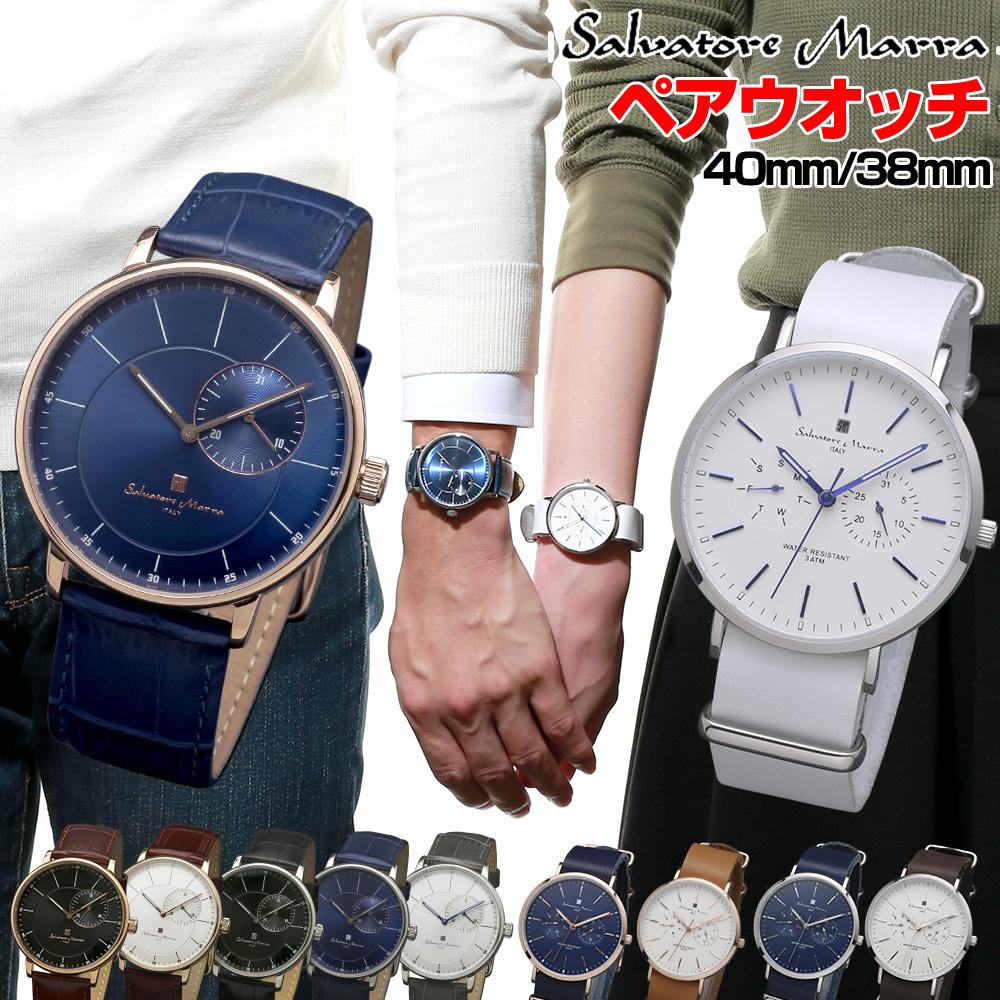 サルバトーレマーラ Salavatore Marra メンズ腕時計 レディース腕時計 ペアウオッチ ユニセックス レザーベルト 38mm 40mm SM17105 SM15117