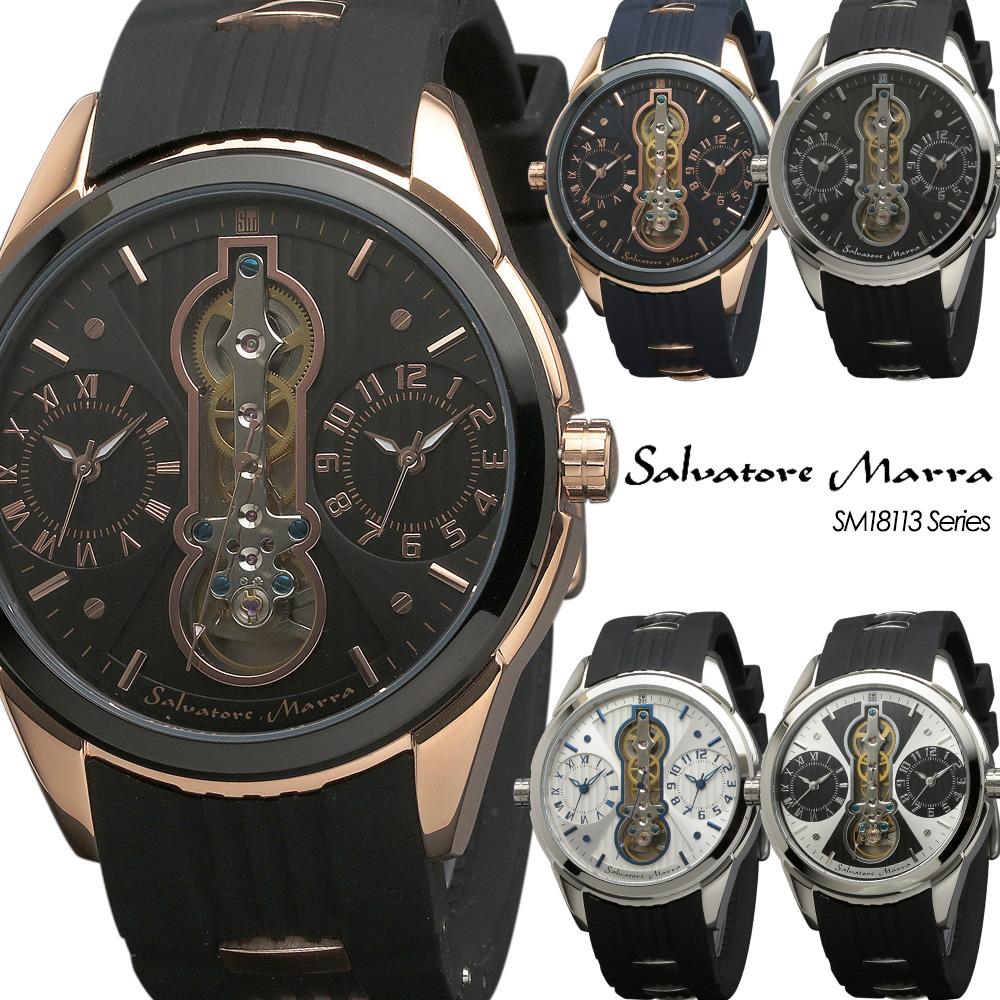 サルバトーレマーラ Salvatore Marra 腕時計 メンズ ラバーストラップ アナログ クオーツ SM18113シリーズ