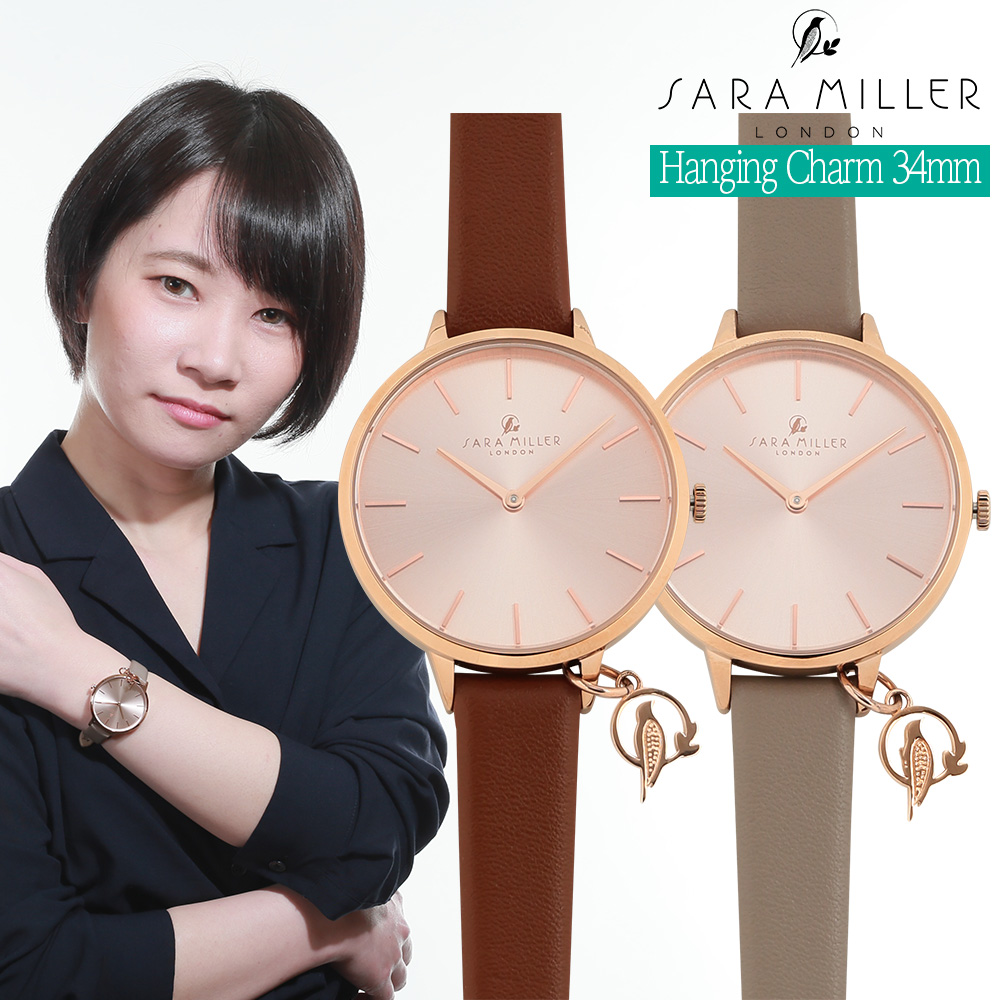 サラミラーロンドン SARA MILLER LONDON チャームウオッチ CHARM WATCH レディース時計 腕時計 レザーベルト 34mm ローズゴールド