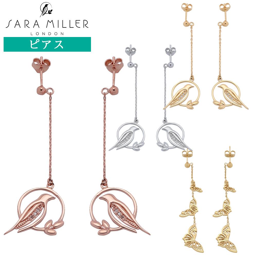 サラミラー SARA MILLER LONDON ピアス ロング アクセサリー ダイヤモンド シルバー ゴールド ローズゴールド FLUTTER COLLECTION SIGNATURE COLLECTION