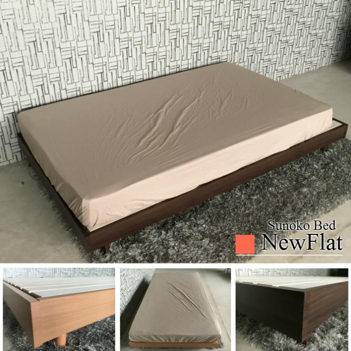 ベッド ヘッドレスベッド すのこベッド ロングタイプ対応 ダブルベッド シンプル ワンルーム 新生活 スノコ すのこ ダブルベッド アウトレット フラットタイプ ニューフラット