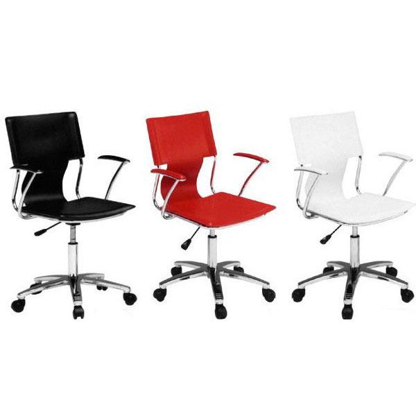 オフィスチェア オフィス チェア チェアー H-0511 パソコンチェア ワークチェア オフィスチェアー デスクチェア パソコンチェアー 椅子 いす イス