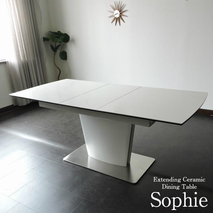 ダイニングテーブル セラミック セラミックテーブル 伸張式ダイニングテーブル 大理石風 140cm幅 180cm幅 伸長式 140sophie エクステンション 白天板 4人掛け モダン 食卓 鏡面 強化ガラス