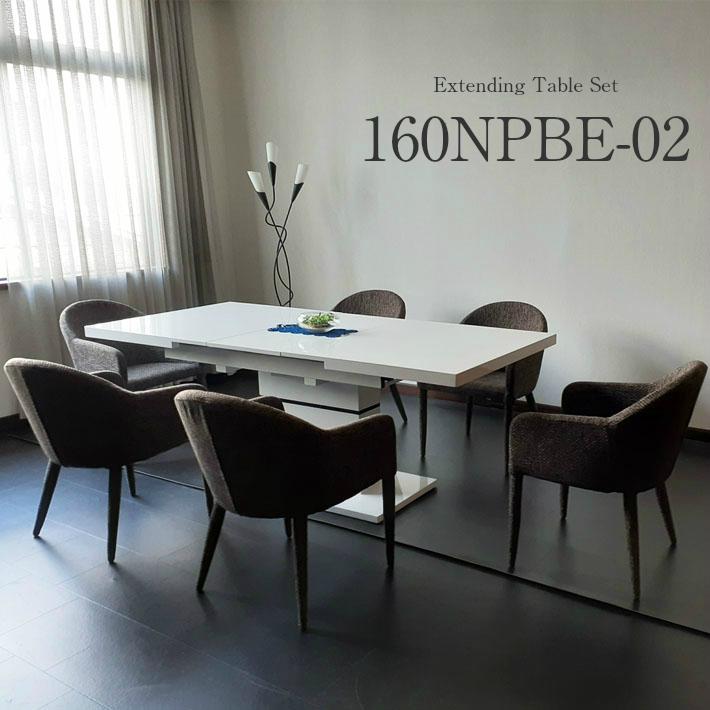 ダイニングテーブルセット ダイニング7点セット 4人掛け 6人掛け モダン 伸長式テーブル エクステンションテーブル 6人用 ダイニングチェア ファブリックチェア NPBE 7点セット 160cm 200cm ホワイト 鏡面
