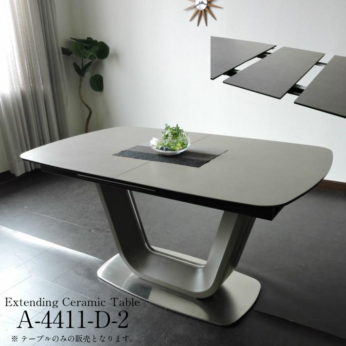 伸張式ダイニングテーブル セラミック イタリアンセラミック 強化ガラス 伸長式ダイニングテーブル 140cm幅 180cm幅 ダイニングテーブル ブレスト モダン 食卓 強化ガラス