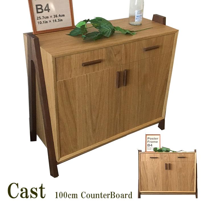 キッチンカウンター カウンター キッチン収納 チェスト キッチン 収納 棚 キッチンラック 北欧 100cm幅 キャスト