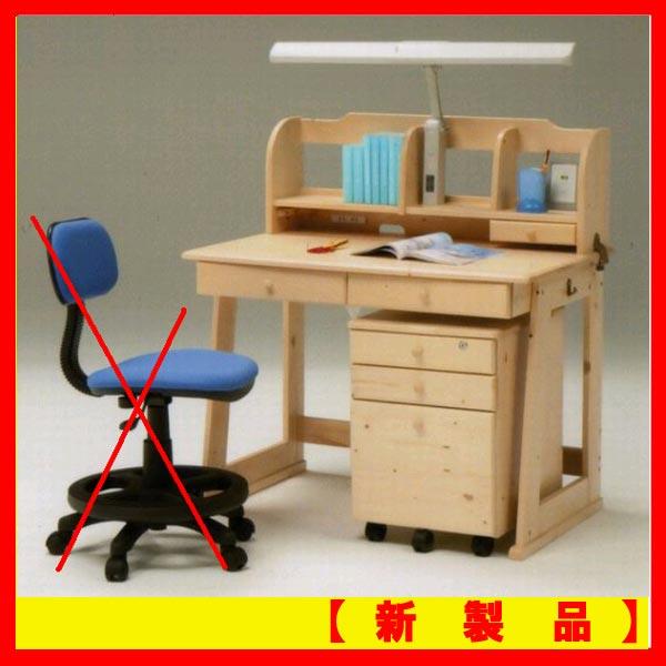 学習机 勉強机 学習机 机 学習デスク 勉強机 おしゃれ 無垢 学習デスク 4点セット KW-733 (ライト付き)
