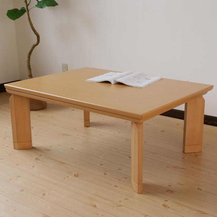 こたつテーブル こたつ 長方形 幅105cm オールシーズン使えるこたつ おしゃれ 継ぎ脚式 薄型ヒーター 中間スイッチ ナチュラル ブラウン 北欧テイスト 一人暮らし ローテーブル 送料無料