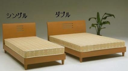 ウイーン ダブルベッドフレーム【木製ベッド】