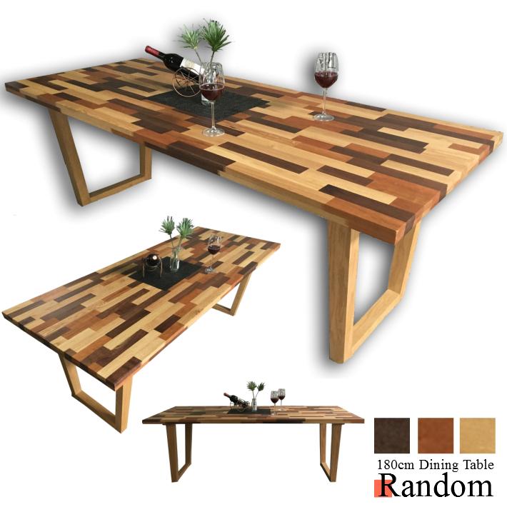 ダイニングテーブル 180cm 北欧 高級 ランダムウッド ウォルナット ウォールナット オーク チェリー 銘木 高級材使用 モダン おしゃれ 木製 天然木 食卓テーブル 180cm幅ダイニング ランダム