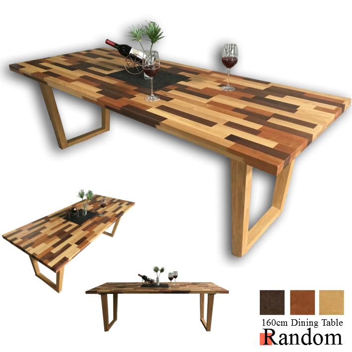 ダイニングテーブル 160cm 北欧 高級 ランダムウッド ウォルナット ウォールナット オーク チェリー 銘木 高級材使用 モダン おしゃれ 木製 天然木 食卓 160cm幅ダイニングテーブル ランダム