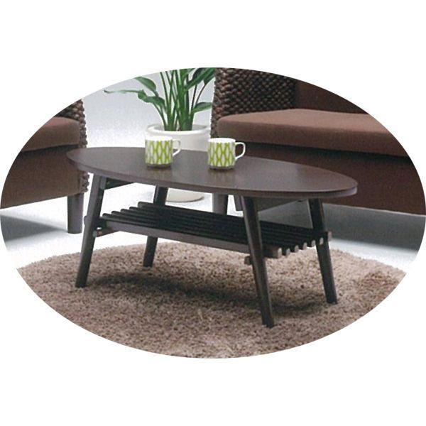 リバー センターテーブル 〔ブラウン〕〔丸テーブル・丸型〕〔リビングテーブル〕