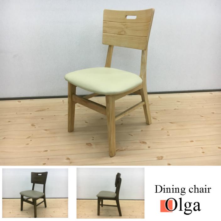 ダイニングチェア 2脚セット 木製 北欧 食卓イス タモ チェア 椅子 いす オルガ[2脚入り] [カラー:ナチュラル、ブラウン]