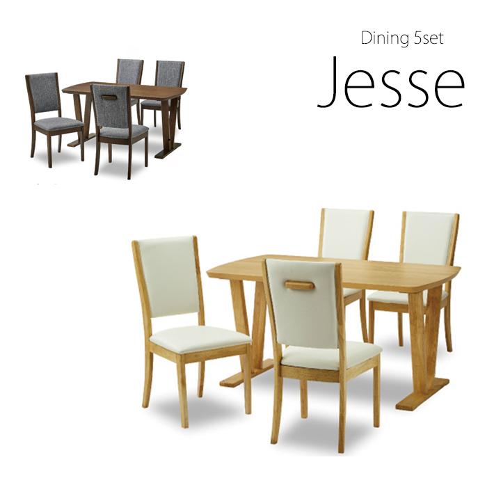 ダイニングテーブルセット 4人掛け 140cm幅 ダイニングベンチ ダイニングチェア ダイニングテーブル ダイニングセット 5点セット おしゃれ 北欧 食卓テーブル 4人用 食卓 ダイニング5点セット ジェシー オーク ウォールナット