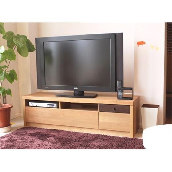 150cm幅 テレビボード ホマ 【ローボード】