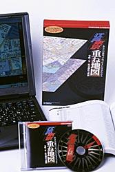 熱い販売 江戸東京重ね地図(CD-ROM)【趣味・教養 CD CD】】, スーツ コートのスキピオ:0b405d26 --- canoncity.azurewebsites.net