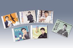 村田英雄おはこ集(CD)【演歌・歌謡曲 CD】
