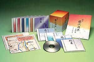 朗読 藤沢周平 名作選(CD)【朗読 CD】