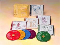 十年十色 想い出の歌謡曲1970-1979(CD)